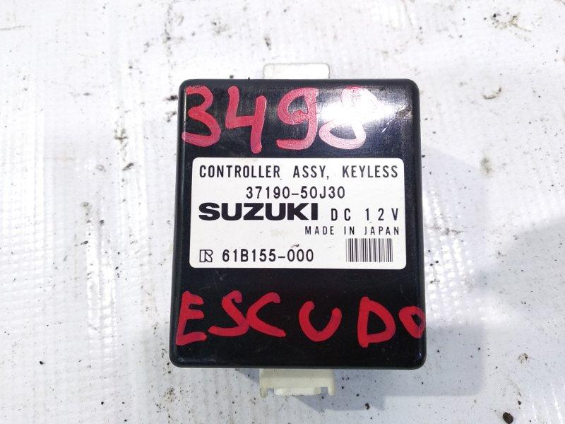 Блок управления замками SUZUKI ESCUDO 2005 TA52W H27A 37190-50J30 контрактная
