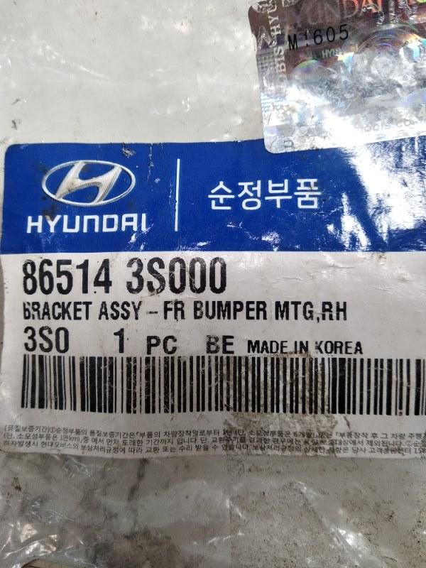 Крепление бампера переднее правое HYUINDAI SONATA YF 865143S000 контрактная