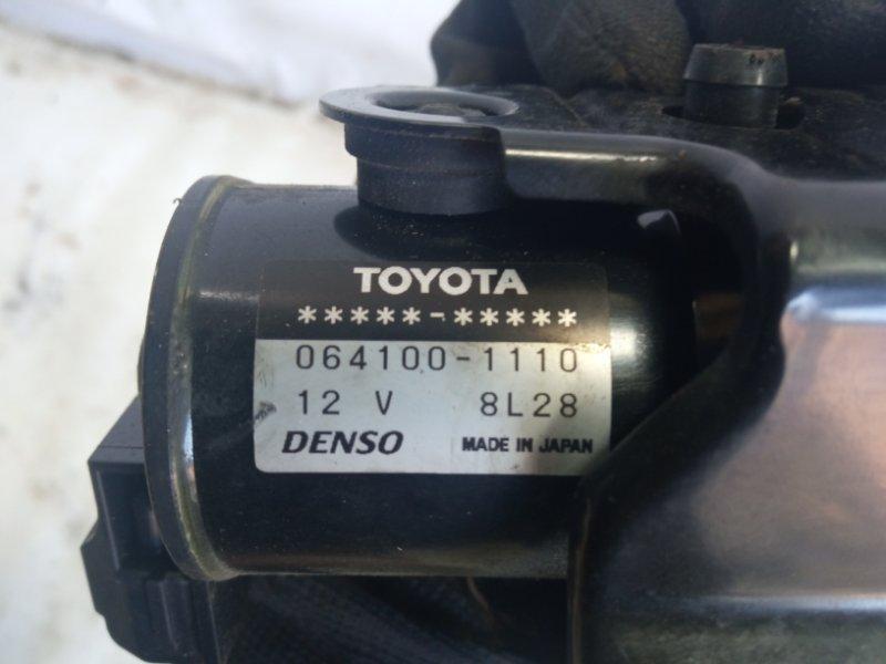 Помпа ESTIMA 2009 AHR20W 2AZFXE