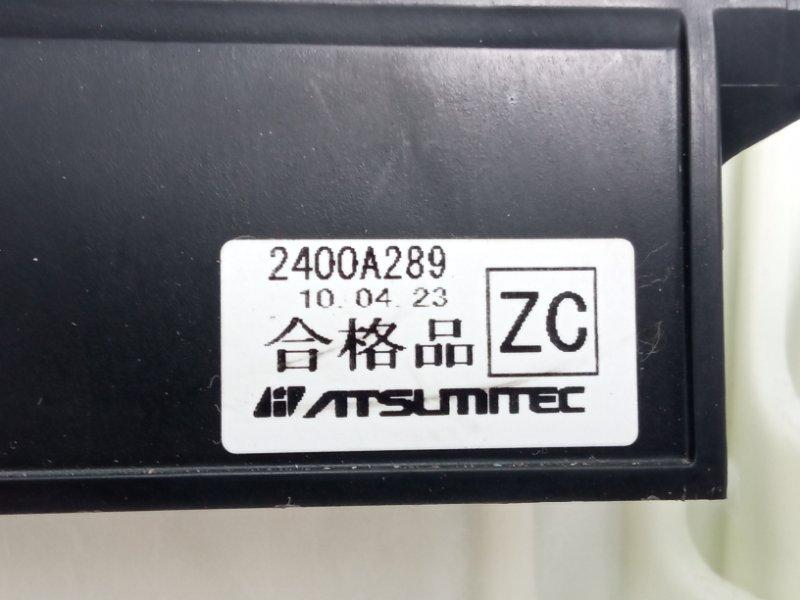Селектор акпп передний RVR 2010 GA3W 4B10