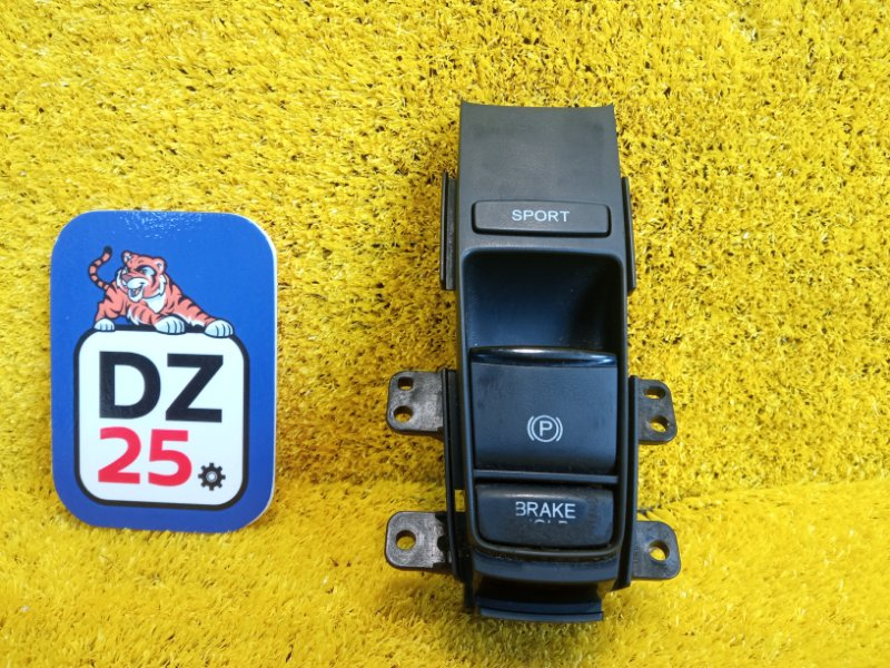 Блок управления парковкой HONDA VEZEL 2014 RU1 LEB 06353T7AJ11 контрактная