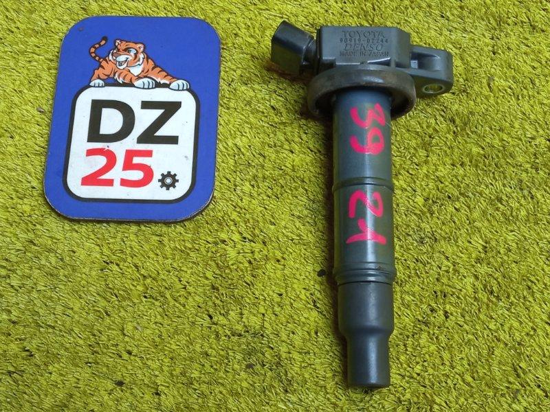 Катушка зажигания TOYOTA ESTIMA 2009 AHR20W 2AZFXE контрактная