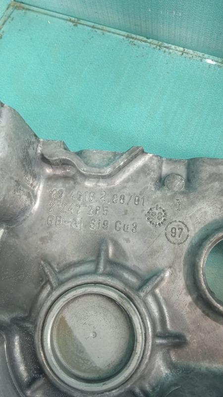 Лобовина двигателя 3-Series  M57D30T