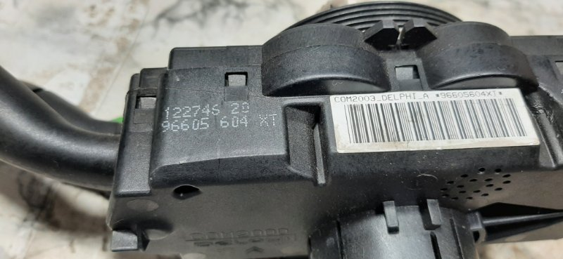Подрулевой переключатель PEUGEOT 307 3A/C ET3J4