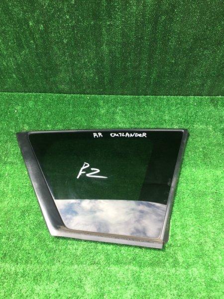 Стекло собачника заднее правое Mitsubishi Outlander 2007 CW6W 6B31 контрактная