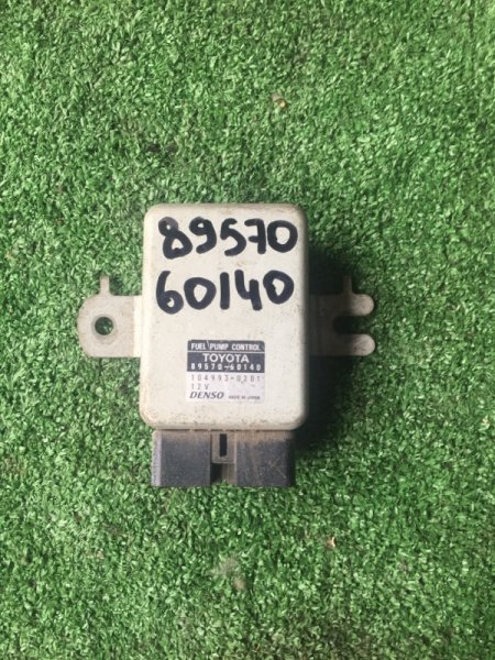 Блок управления топливным насосом LEXUS LX470 UZJ100 2UZFE 89570-60140 контрактная