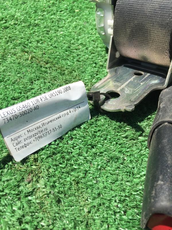Ремень безопасности задний GS460 2007 URS190 1URFSE
