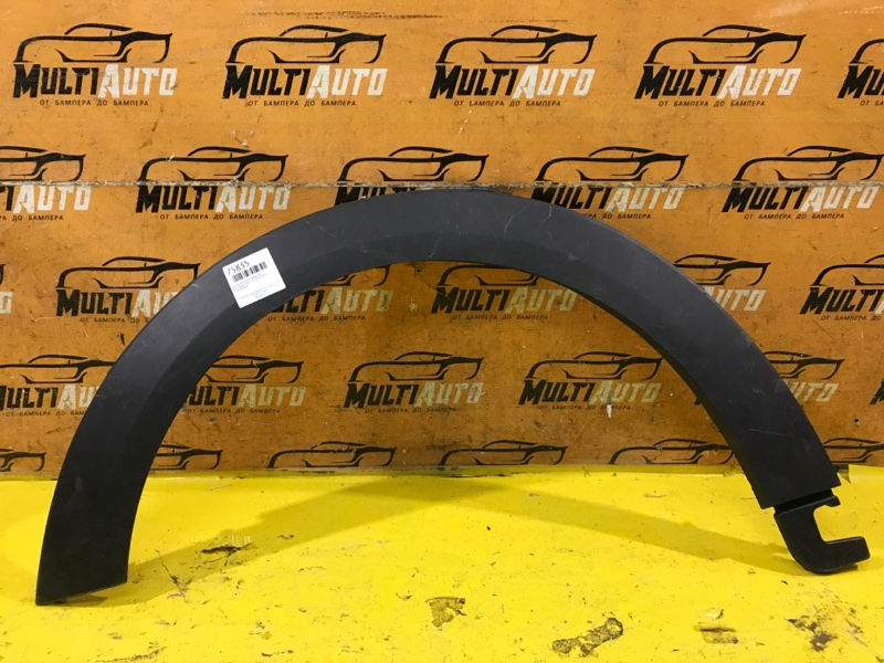 Расширитель арки передний левый Mini Cooper Hatch 2013-2020 F55 51777300819 Б/У
