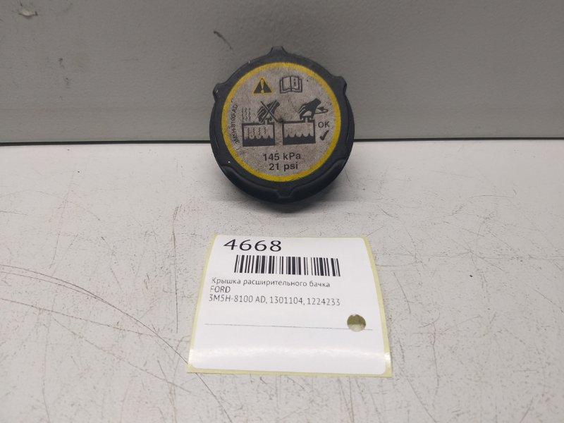Крышка расширительного бачка FORD 1301104 контрактная