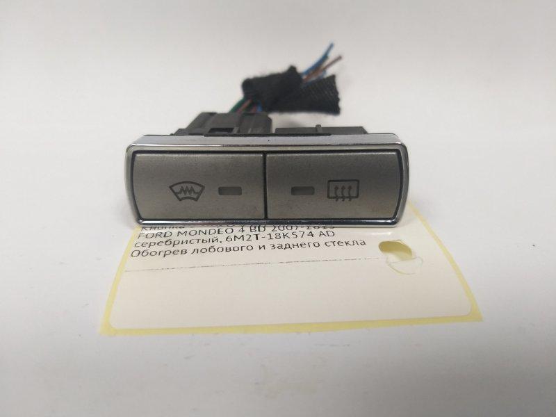Кнопка обогрева стекла FORD MONDEO 4 2007-2015 BD 1557012 контрактная