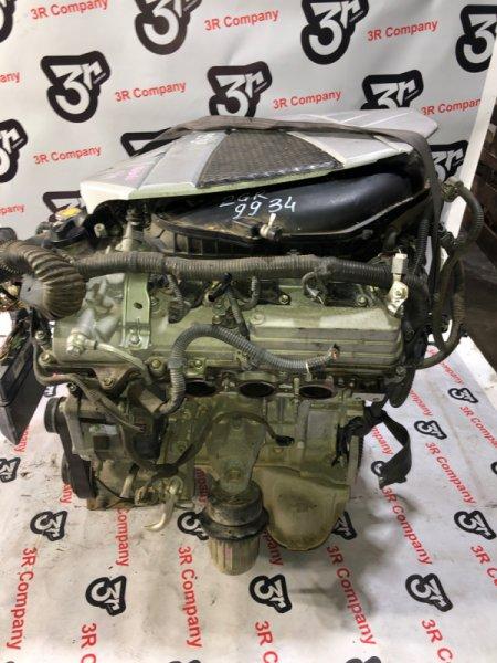 Двигатель TOYOTA CROWN GRS184 2GR-FSE