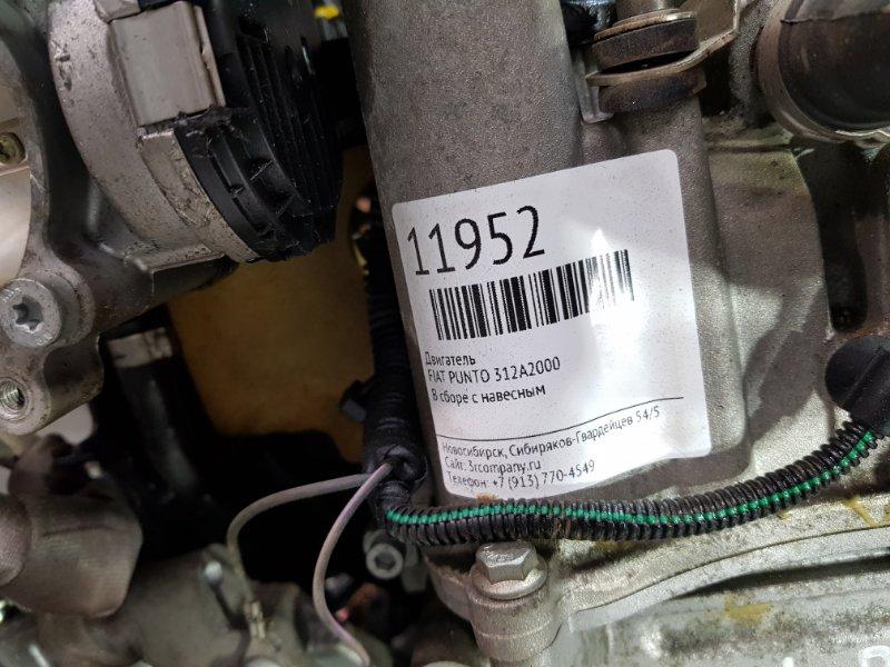 Двигатель PANDA 312A2000