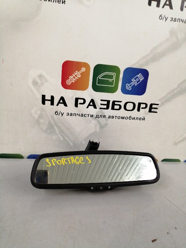 Зеркало салона KIA Sportage 2013 SL G4KD 851011D200 Б/У