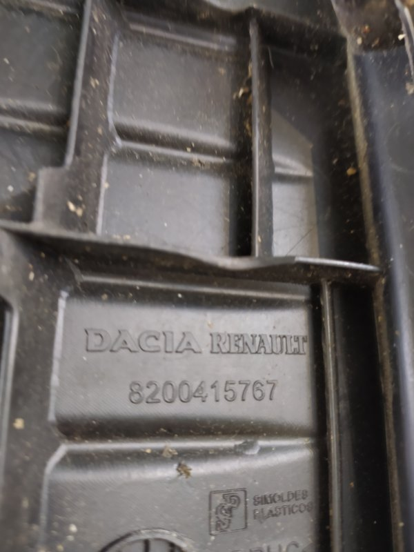 Накладка на бампер задняя Largus 2018 F90 11189