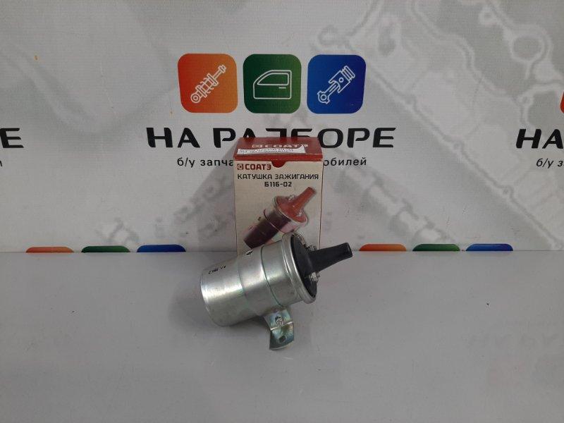 Катушка зажигания УАЗ 469 Б116-02 новая