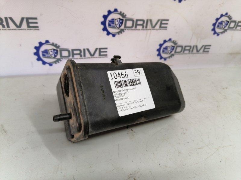 Адсорбер (фильтр угольный) Volkswagen Golf 5 1K0201801D Б/У