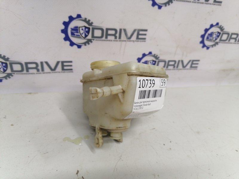 Бачок для тормозной жидкости Volkswagen Skoda Audi 1K1611301D Б/У