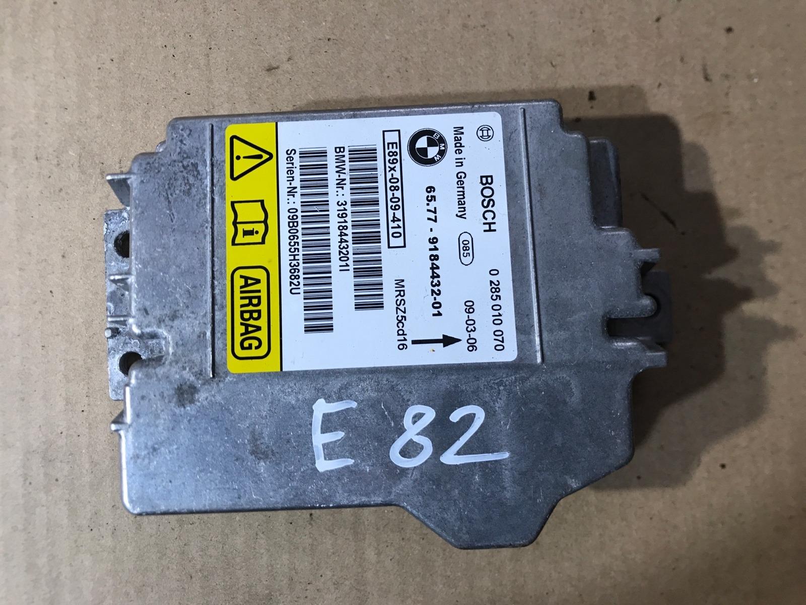 Блок управления аирбаг BMW 1-Series 2009 E82 N54B30 65779184432 контрактная