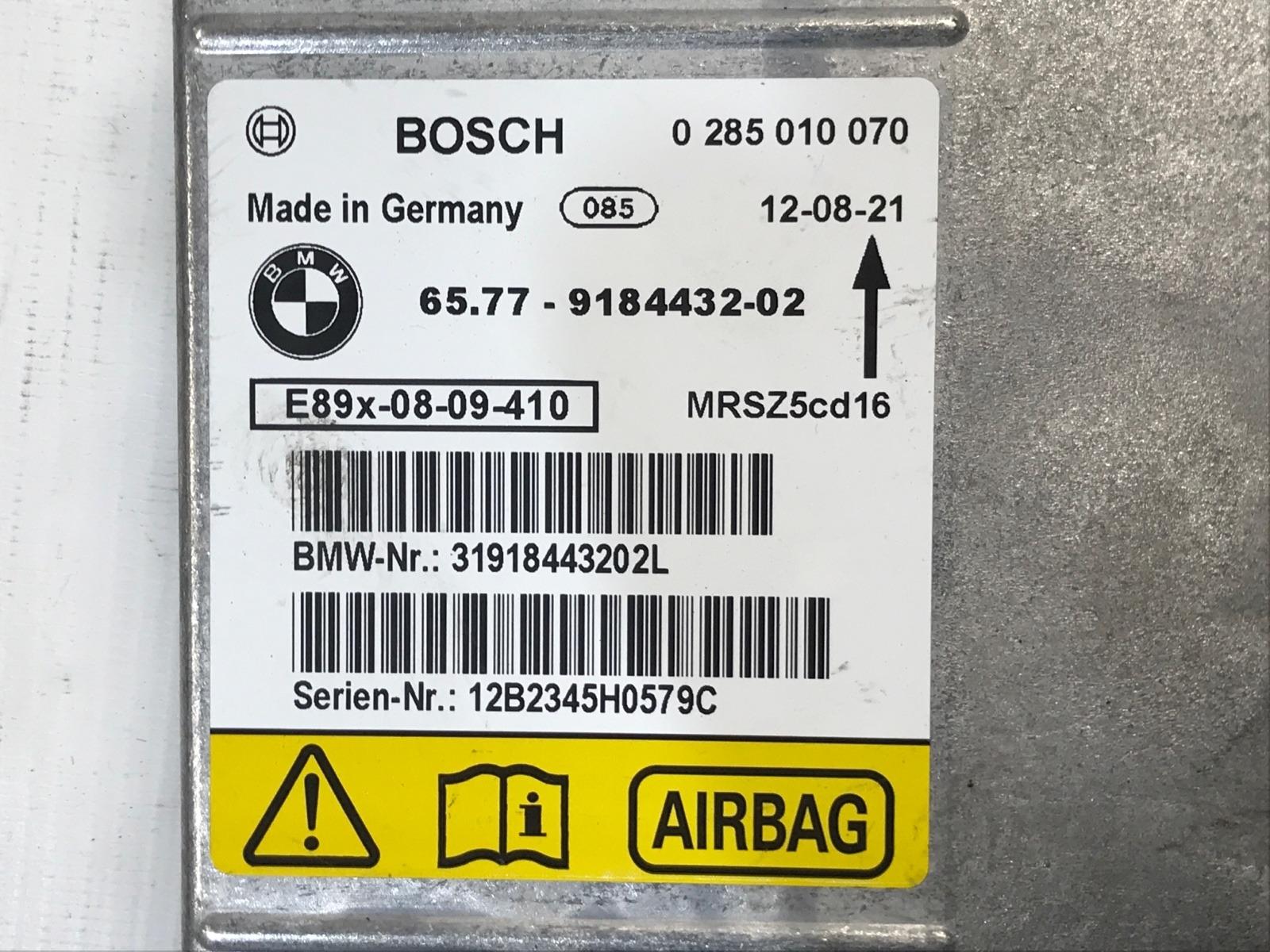 Блок управления аирбаг X1 2015 E84 N20B20A