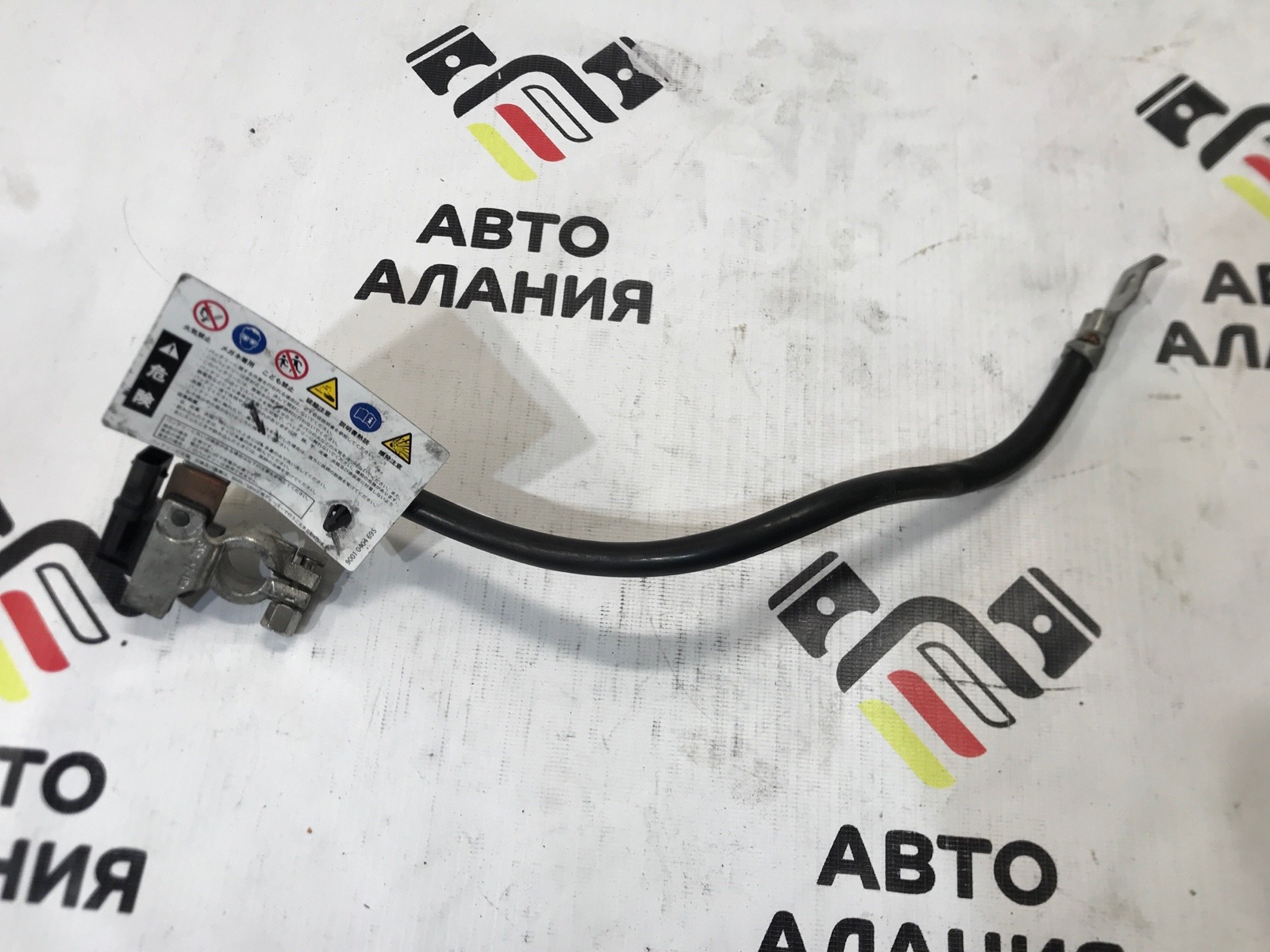 Минусовой провод аккумуляторной батареи BMW X1 2015 E84 N20B20A 61127618677 контрактная