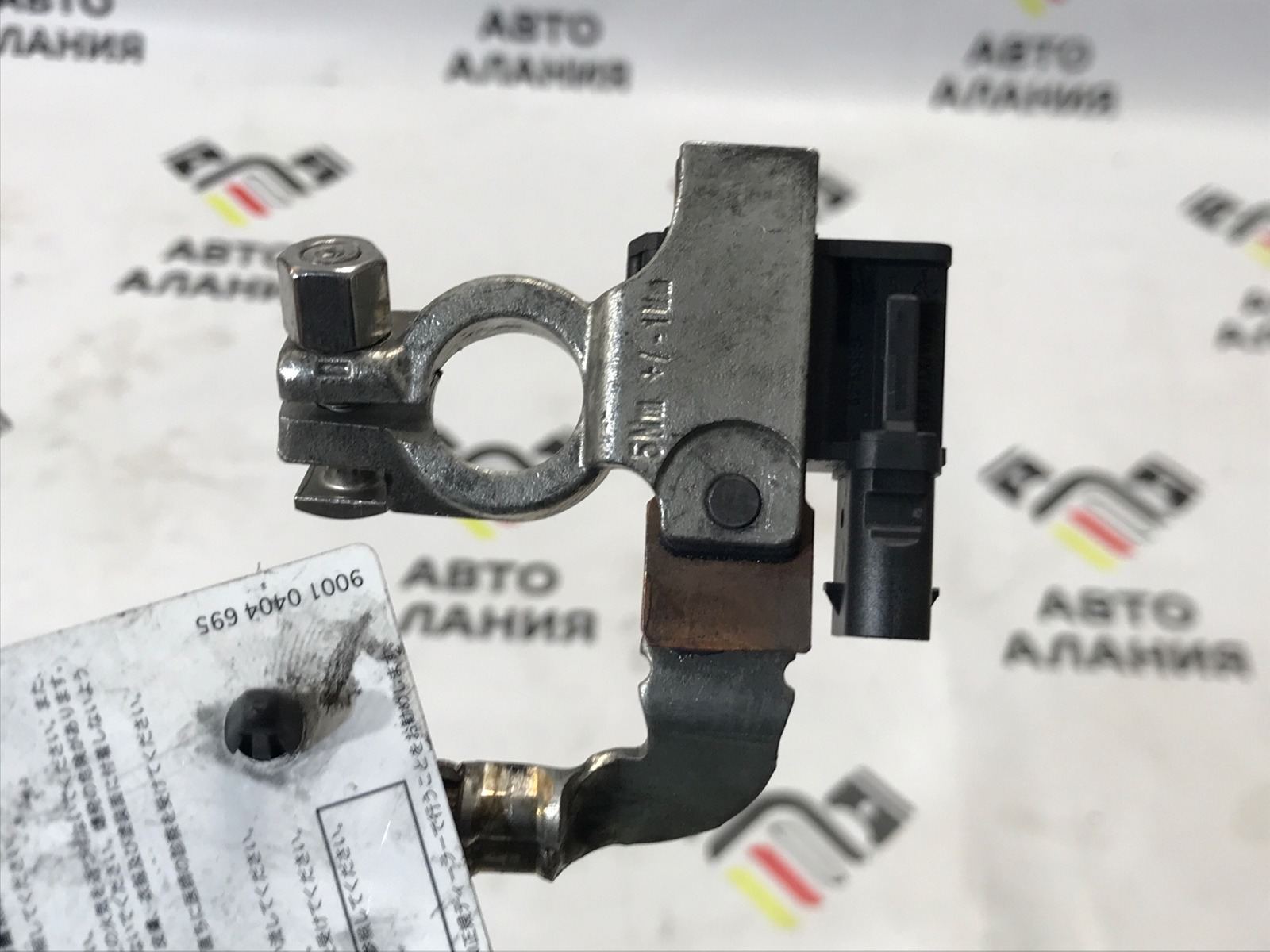 Минусовой провод аккумуляторной батареи BMW X1 E84 N20B20A