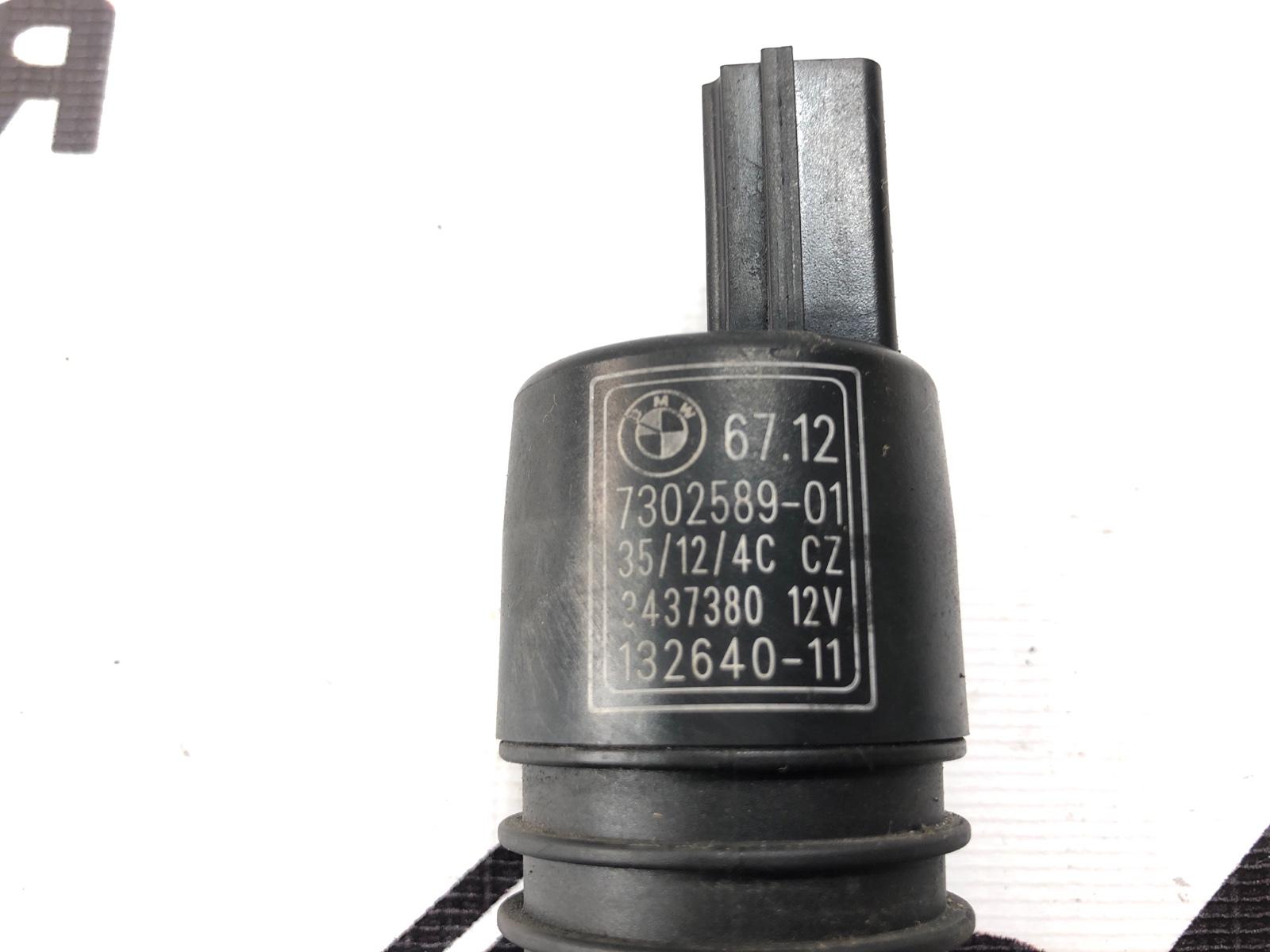 Мотор бачка омывателя X1 2015 E84 N20B20A
