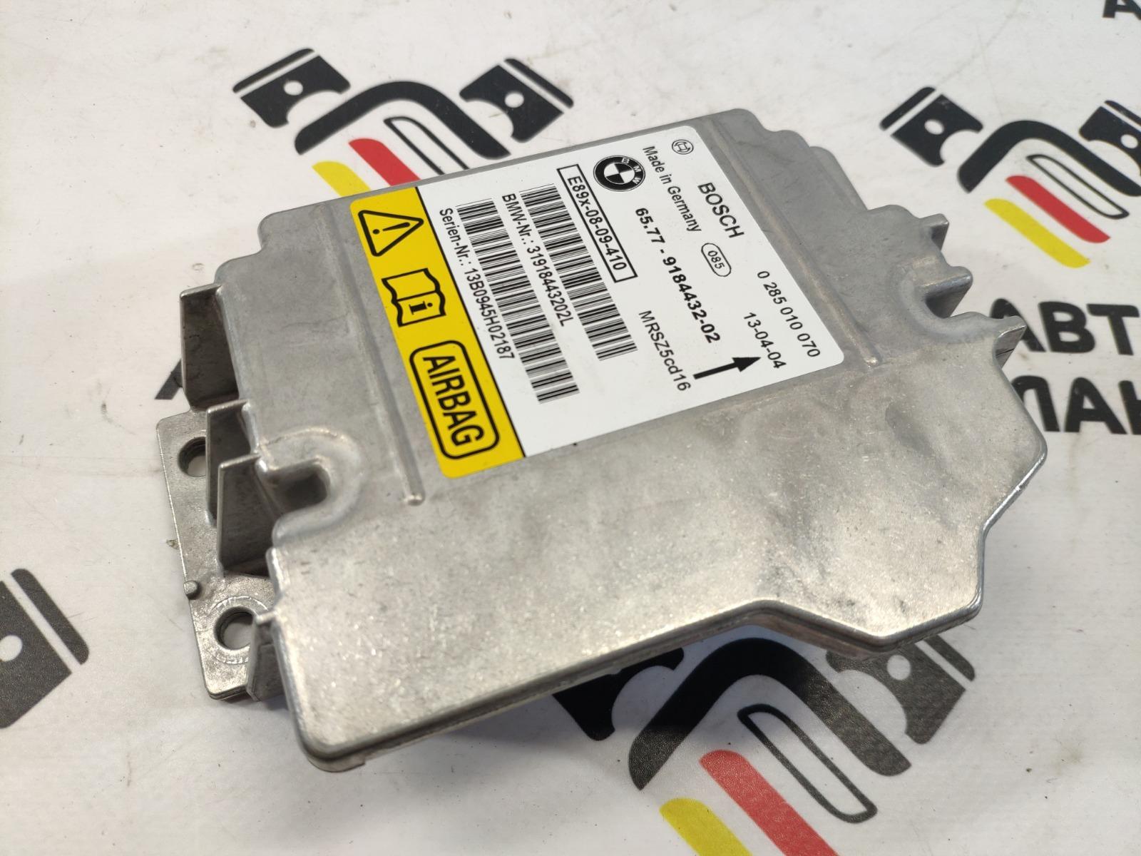 Блок управления аирбаг BMW X1 2013 E84 LCI N20B20A 65779184432 контрактная
