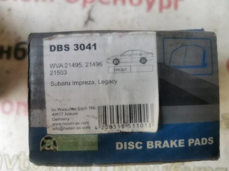 Колодки Impreza 1992-2000 gc1