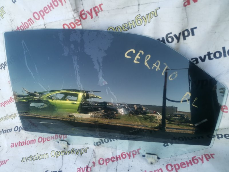 Стекло двери заднее левое Kia Cerato 2 834111M010 Б/У