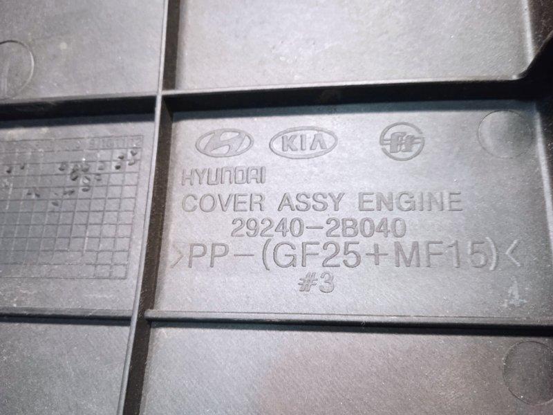 Крышка двигателя декоративная Kia Ceed 2