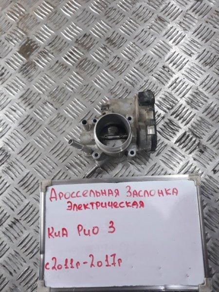 Дроссельная заслонка Kia Rio 3 2011-2017 QB 1.6 G4FC 351002B150 Б/У