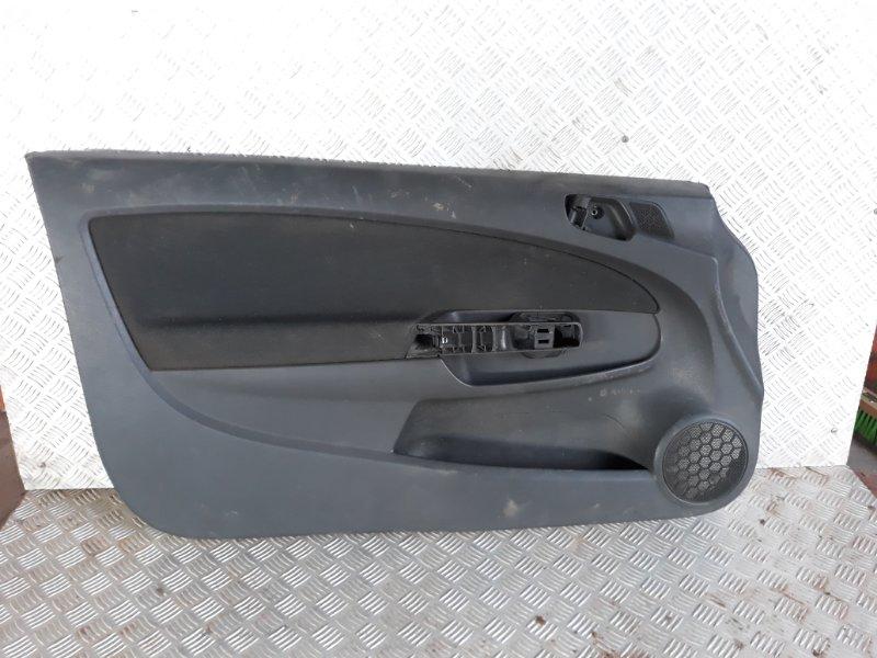 Обшивка двери передняя левая Opel Corsa 2006-2015 S07 1.2 Z12XEP Б/У