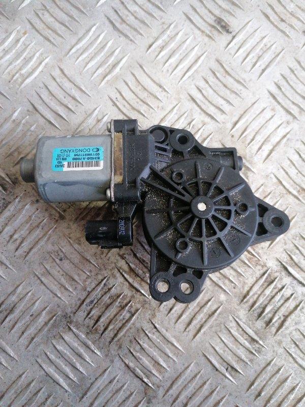 Мотор стеклоподъемника задний левый Kia Cerato 2013-2016 YD 1.6 G4FG 83450A7000 Б/У