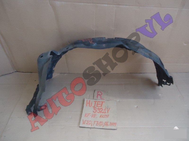 Подкрылок передний правый DAIHATSU HIJET CARGO S321V KFVE 53875-B5040 контрактная