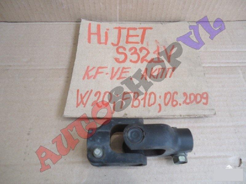 Рулевой карданчик HIJET CARGO S321V KFVE