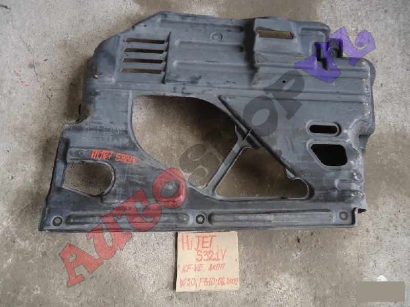 Защита двигателя DAIHATSU HIJET CARGO S321V KFVE 51441-B5030 контрактная