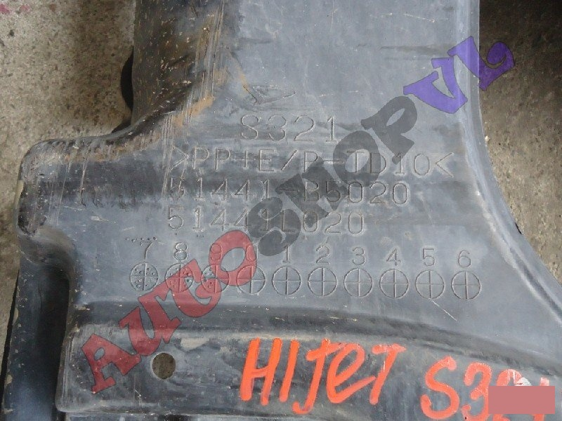 Защита двигателя HIJET CARGO S321V KFVE