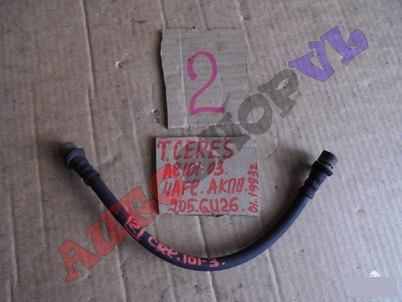 Шланг тормозной задний правый TOYOTA COROLLA CERES AE101 90947-02657 контрактная
