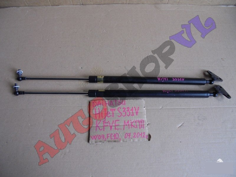 Амортизатор задней двери DAIHATSU HIJET CARGO 07.2012г. S331V KFVE 68950-B5010 контрактная