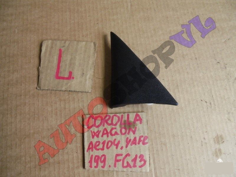 Накладка на дверь левая TOYOTA COROLLA AE104 4AFE 67492-12231 контрактная