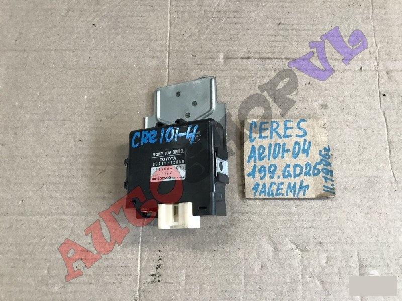 Блок управления дверьми TOYOTA COROLLA CERES AE101 89741-12050 контрактная