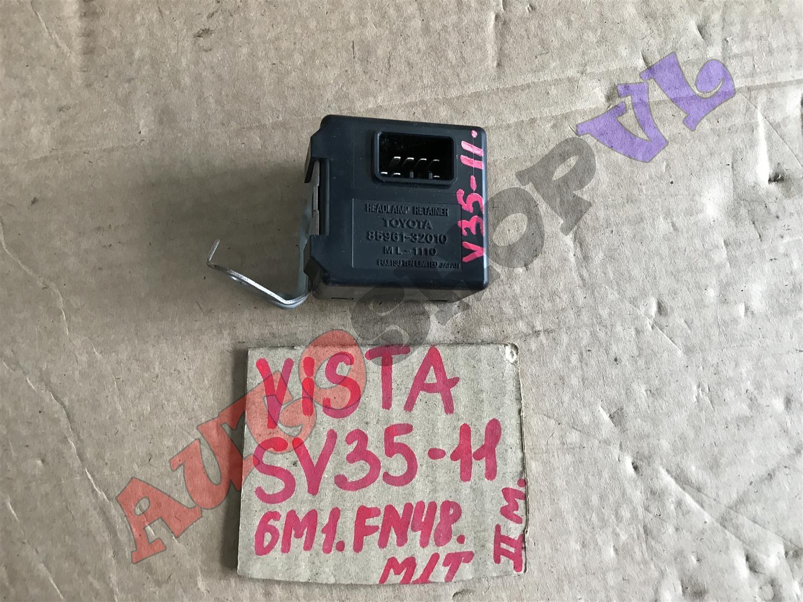 Электронный блок TOYOTA VISTA SV30 85961-32010 контрактная