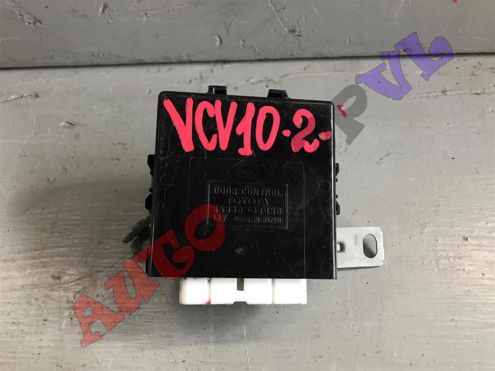 Блок управления дверьми TOYOTA WINDOM VCV10 3VZFE 85980-33050 контрактная
