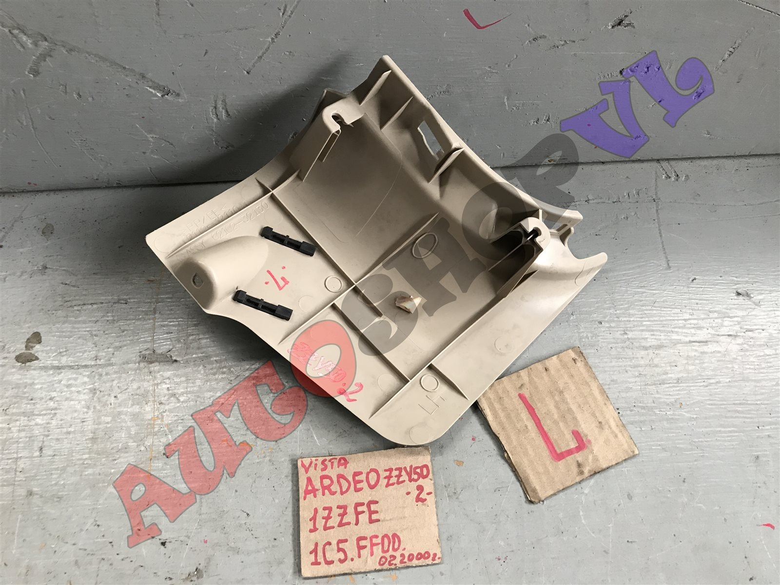 Обшивка салона передняя левая VISTA ARDEO AZV50 1AZFSE