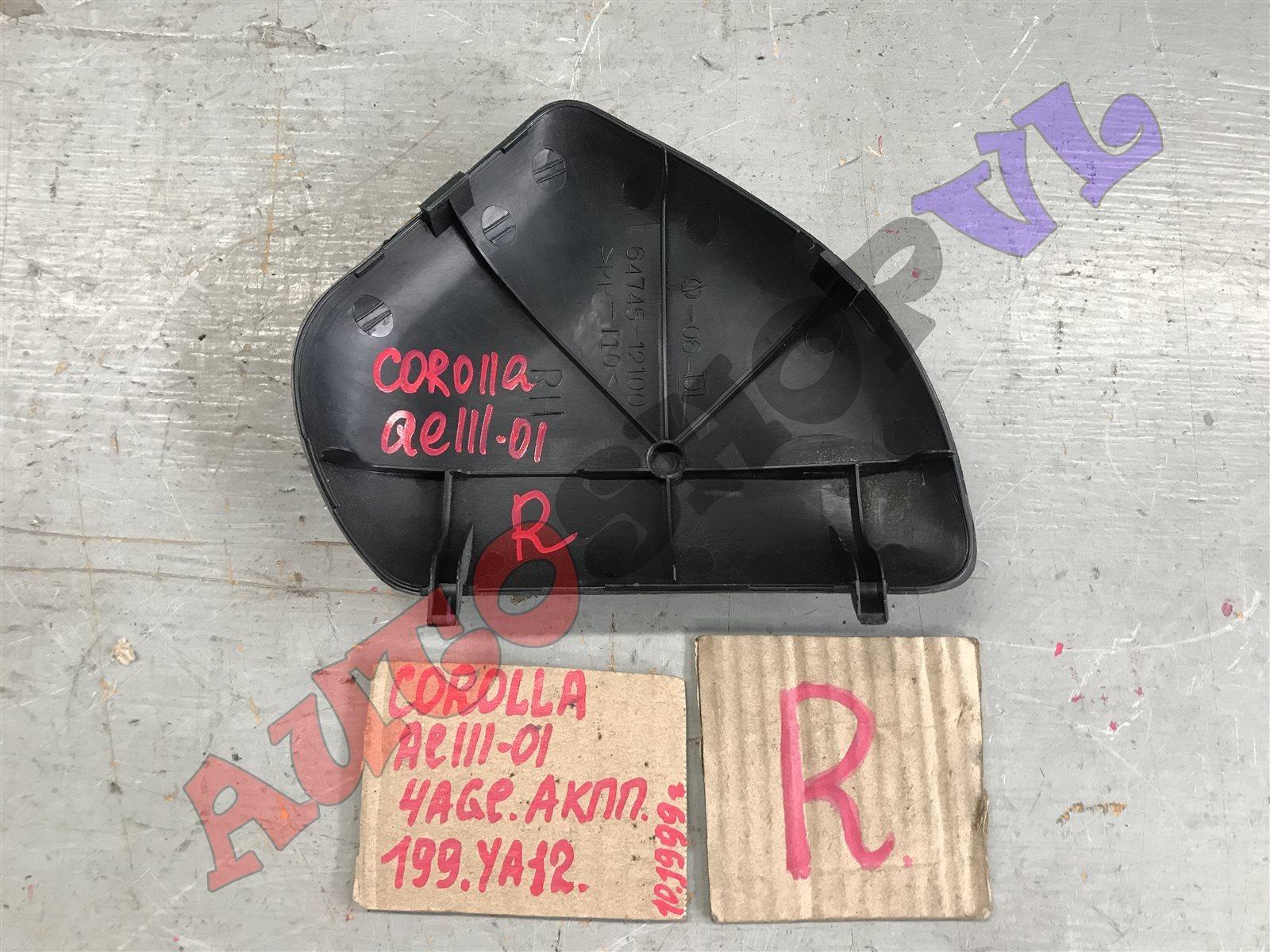 Накладка декоративная правая COROLLA AE111 4AGE