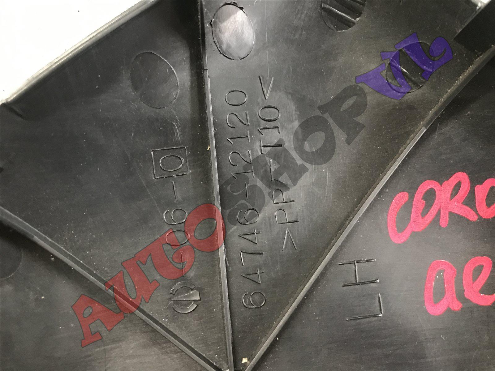 Накладка декоративная левая TOYOTA COROLLA AE111 4AGE