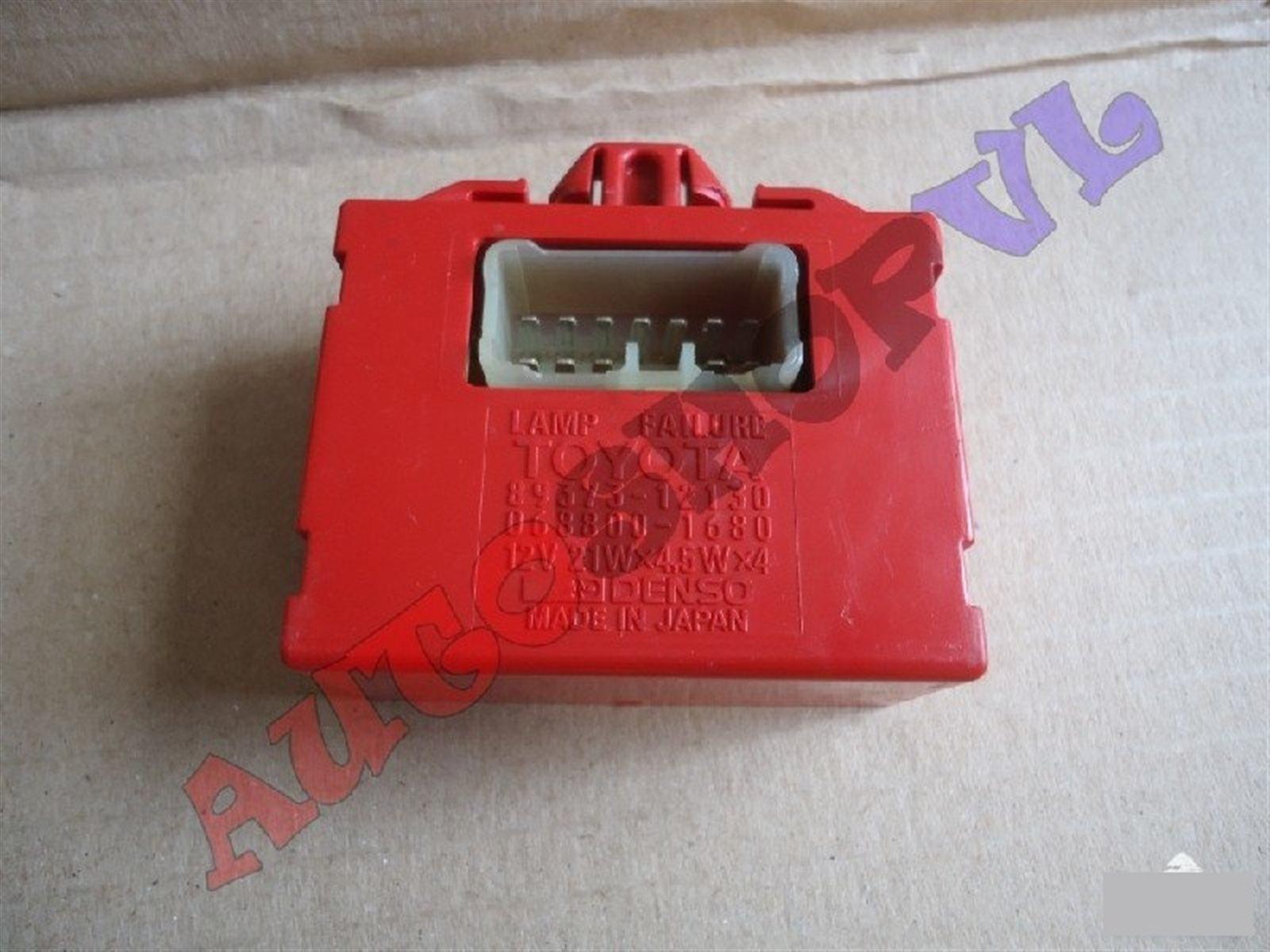 Блок контроля исправности ламп TOYOTA 89373-12130 контрактная
