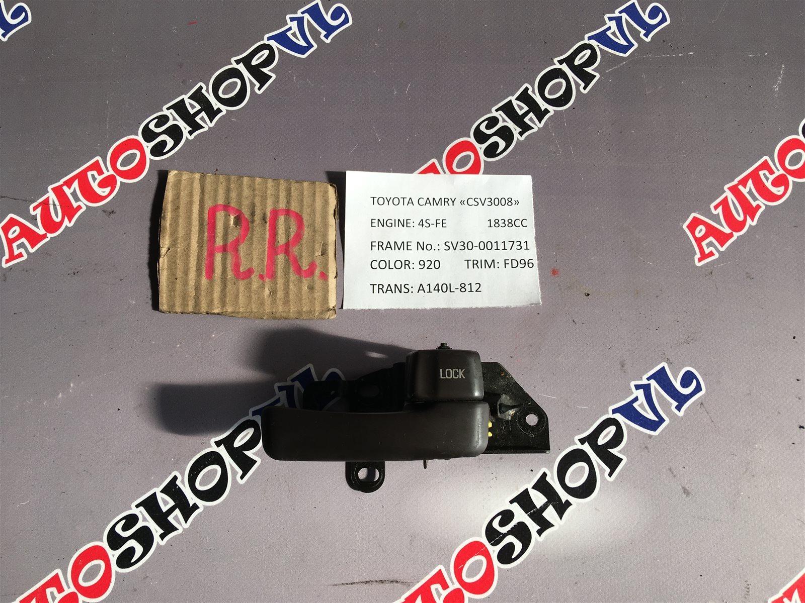 Ручка двери внутренняя задняя правая TOYOTA CAMRY SV30 69205-32070-02 контрактная