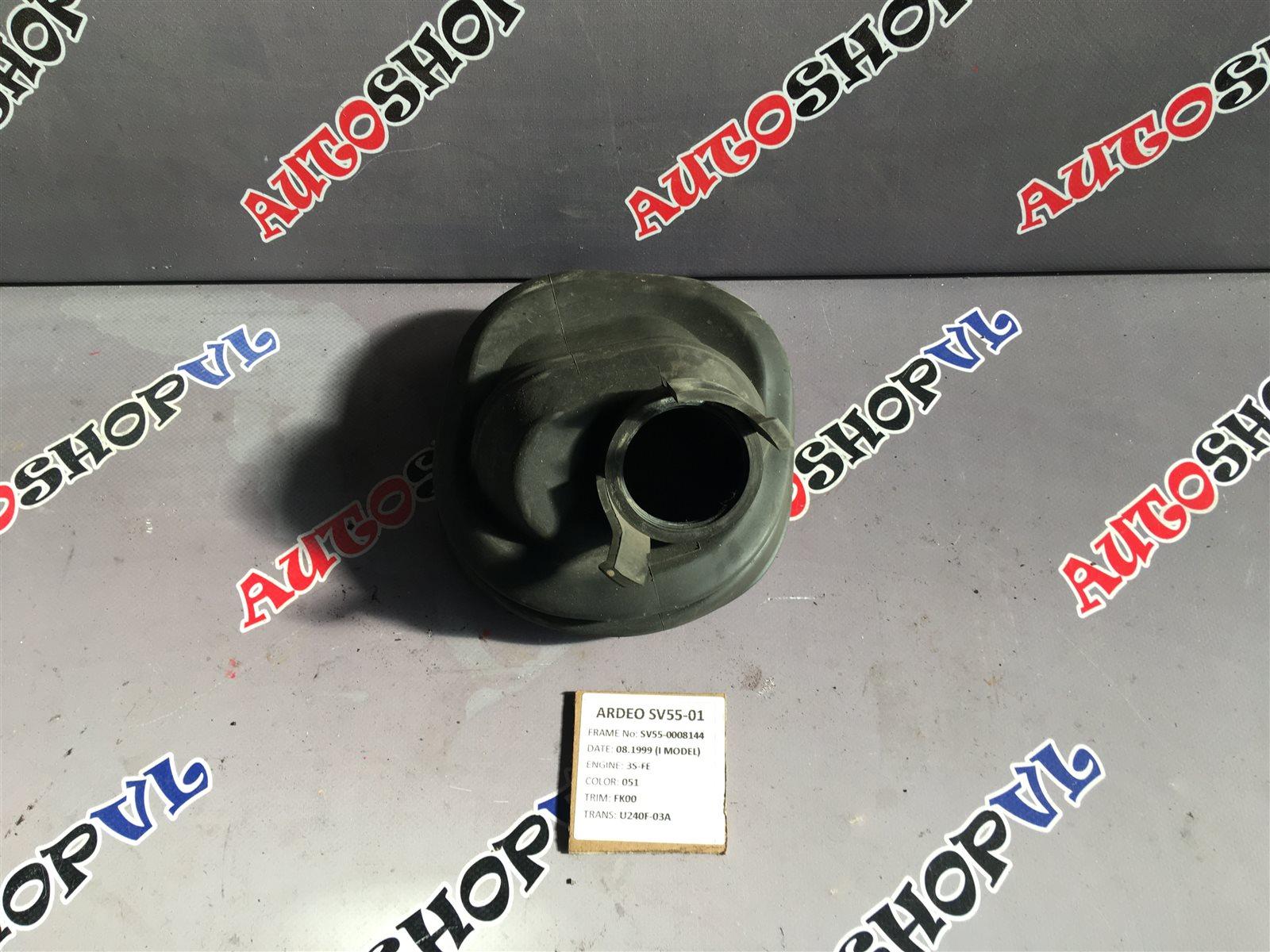 Пыльник TOYOTA VISTA ARDEO AZV55 1AZFSE 45025-32160 контрактная