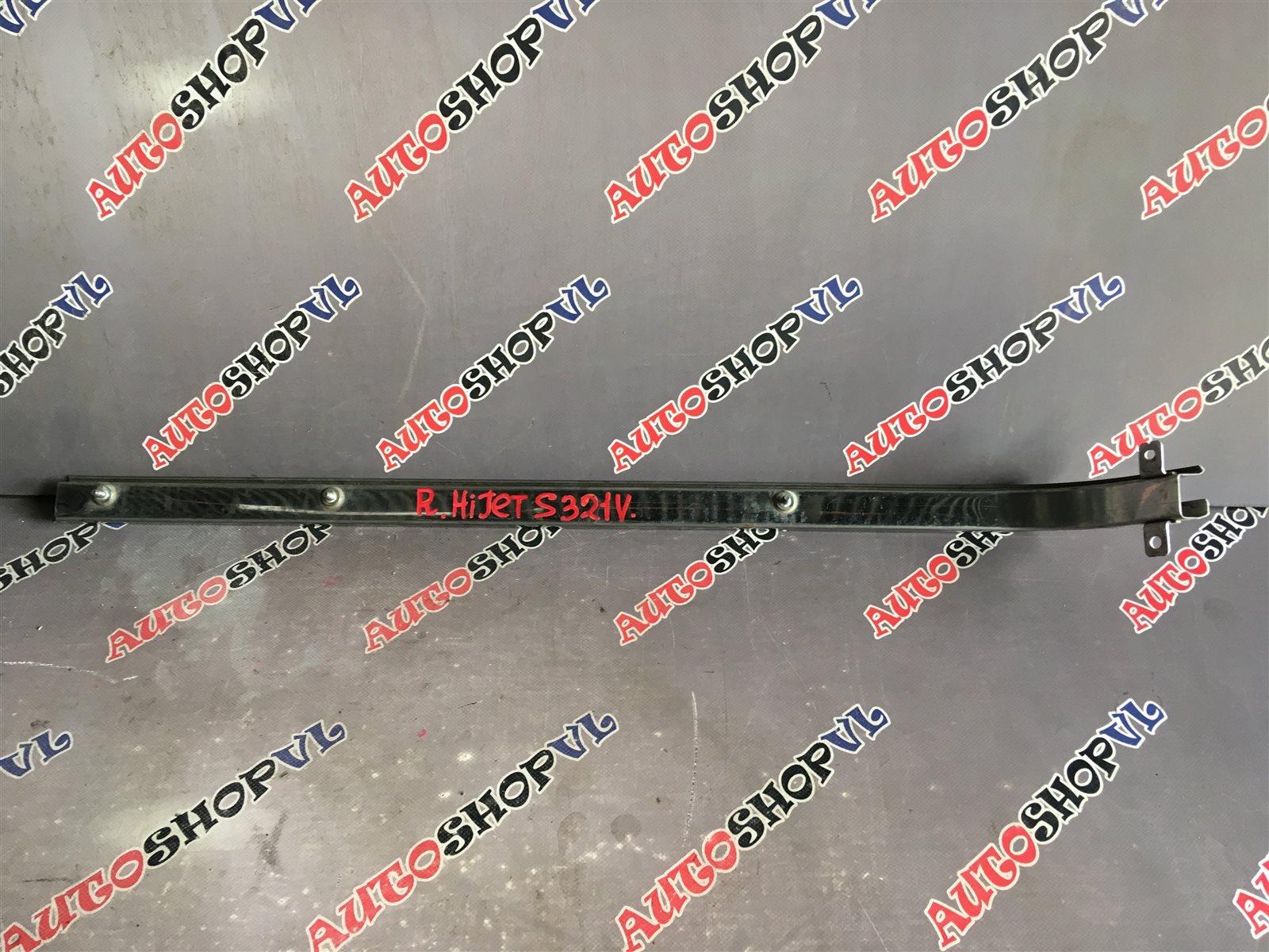 Полозья для сдвижной двери задняя правая DAIHATSU HIJET CARGO S321V KFVE 68303-B5010 контрактная